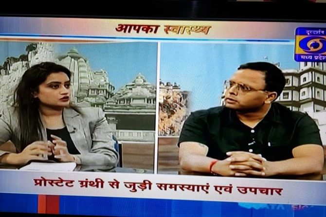 Interview of Dr. Devendra Singh Dhaker, best urologist in Bhopal on prostate gland disorder telecasted DoorDarshan Bhopal (M.P.)