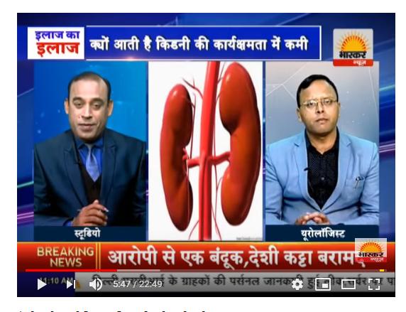 Dr. Devendra Dhaker in Health Program on Bhaskar News